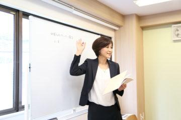 幼児さんすうインストラクター養成講座・幼児さんすう指導法講座の説明会のお知らせの画像