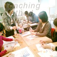 幼児さんすう指導法講座 & 幼児さんすうアドバイザー養成講座の画像