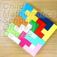 幼児さんすうスクール開講講座の画像