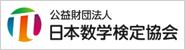 banner_suken