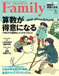 media_pfamily_201412
