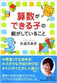 media_php_2014